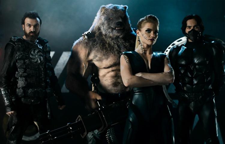 Os Guardiões