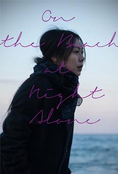 Na Praia À Noite Sozinha