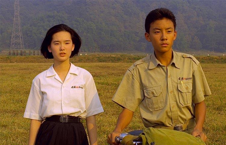 Um Dia Quente de Verão (1991)