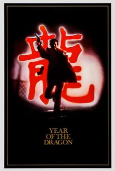 O Ano do Dragão (1985)