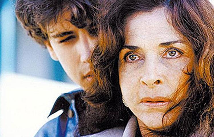 Bens Confiscados (2004)