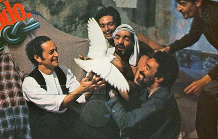 O Mágico e o Delegado (1983)